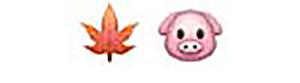 Guess The Emoji Level 8 Answer 3 Guess The Emoji Answers
