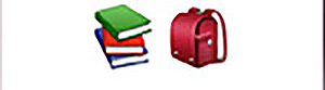 Guess the Emoji answers and cheats level 19-3